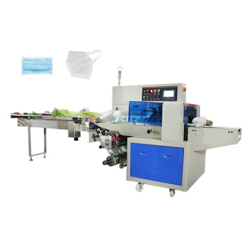 Full Automatic Mask Packaging Machine