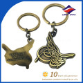 Custom keychain made in China great quality special design