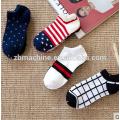 3.75 terry automatic sock knitting machine