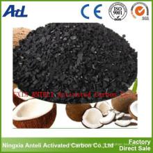 coquille de noix de coco de charbon actif utilisée dans la décaféination