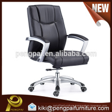 Executive modern modern ajustable swivel leather office chair