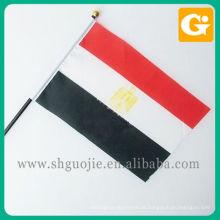 Impressora de bandeira nacional do Qatar