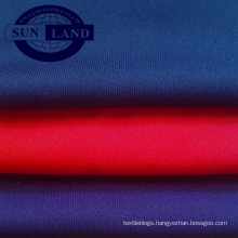 2018 Hot Sale DTY Interlock Plain Dyed 100 Polyester Knit Fabric for Garment Lining 75D double side knitting 100  polyester interlock fabric