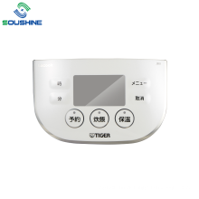 IMD/IML injection plastic rice cooker control panel