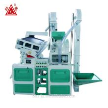 CTNM 15 planta de processamento de arroz / mini máquina de moagem de arroz