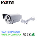 Onvif HD Megapixel Outdoor Wireless IP Security Camera