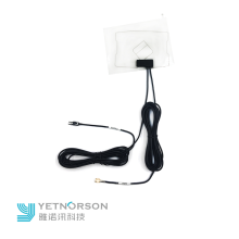 Yetnorson Digital GPS Film TV Antenna for Car