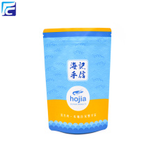 Bottom price for Best Food Stand Up Pouches, Plastic Food Bags, Food Packaging Bags Manufacturer in China Dried Seafood Aluminum Foil Packaging Bag supply to United States Supplier