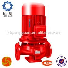 Vertical fire booster pump
