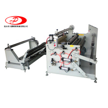 Yellow PTFE Thread Seal Tape Slitting Rewinding Machine