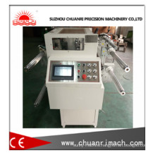 PLC Control, HMI Operation, Small Occupation Area, Gap Cutting Machine