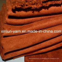 Высокое качество замши ткань для Детская обувь