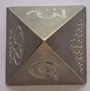 Pyramidal Steel Artware Pyramid Decoration