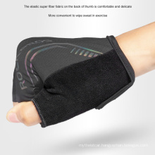 SBR Damping Palm Pad Rockbros Breathable Mountain Bike Mountain Bike Riding Gloves Half Finger Gloves