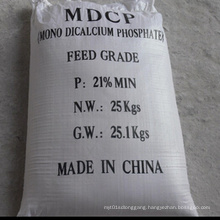 White Powder 21%Mono Dicalcium Phosphate (MDCP) for Feed