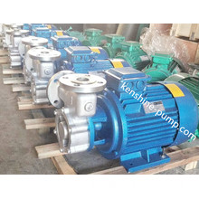 W horizontal single stage vortex water pump