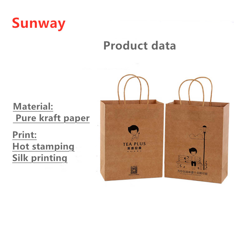Cheap Paper Carry Bags