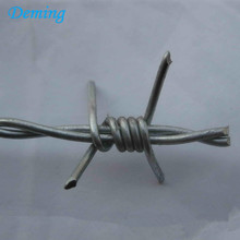 Hot Sale Hot Dipped Galvanized Plasticity Barbed Wire