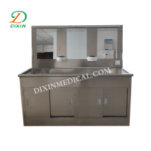Hospital Sink Stainless Steel With Induction Faucets