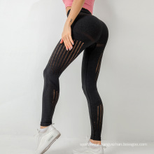 HIGH WAIST SPORT LEGGINGS WITH TUMMY CONTROL