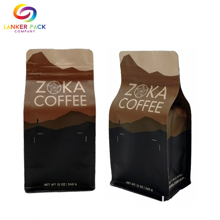 Fad Approved Custom Brown Paper Coffee Bags Wholesale Ziplock Bag