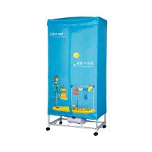 Сушилка для белья / переносной сушильный шкаф для одежды (HF-7B)