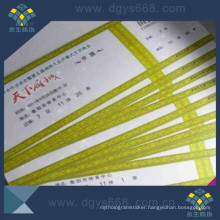 Fluorescence and Latent Text Barcode Coupon
