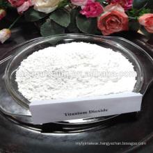 price of titanium dioxide tio2 pigment