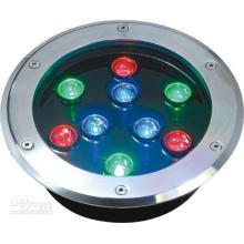 Luz empotrada LED de 12W RGB con 2 años de garantía