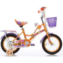New  Kids  Folding Bike Children Folding Bicycle