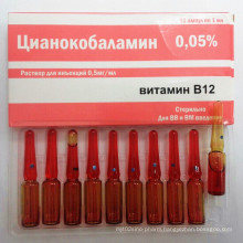 Cyanocobalamin Injection, Vitamin B12 Injection