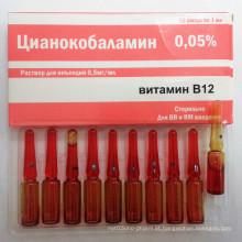Injeção de cianocobalamina, injeção de vitamina B12