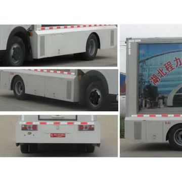 Dongfeng LED Mobile Advertising Trucks For Sale
