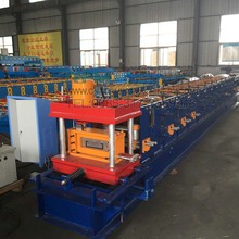 C / Z Purlin Roll Forming Machine untuk Roofing Sheet
