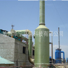 Eco-friendly Pulse Jet Bag Filter/pulse dust collector/baghouse