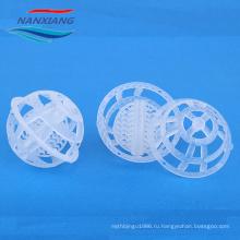 Пластиковый корпус, шарик для очистки сточных вод