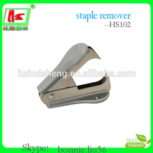 low price mini staple remover, metal cute staple remover (HS102)