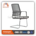 CV-B206BSG-1 Chrom Metall Basis festen Nylon Armlehne Besucherstuhl Bürostuhl
