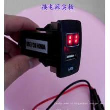 Горячая! для Тойота / Honda USB зарядное устройство с вольтметр