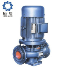 OEM supply volute casing centrifugal pump