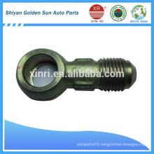 Auto brake pipe fittings