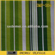 Диванные подушки ткань природного холст полосой
