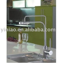 (A0021) kitchen mixer