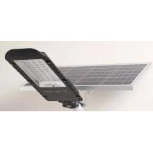 60W 40000MAH Solar Street Light