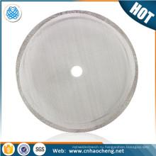 Заводская цена легкий для того чтобы очистить вне диаметр 100 мм саржевого переплетения проволочной сетки французский пресс фильтр для кофе