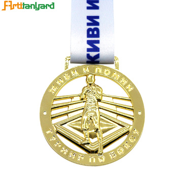 Liberty+Sports+Medals+With+Engraving+Logo