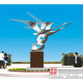Plaza Customer Stainless Steel Sculpture