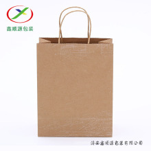 bolsa de papel kraft de compras