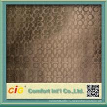 Китай Высокое качество ПВХ искусственная кожа