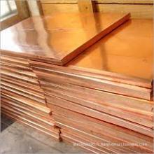 Plaque / feuille de cuivre GB T2Y2